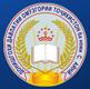 Таджикский государственный педагогический университет имени С. Айни