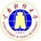 Юннаньский университет финансов и экономики, Китай