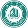 Дэчжойский университет, г. Дечжоу, Китай