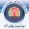Багдадский университет, Ирак