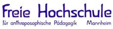 Свободная высшая школа антропософской педагогики
