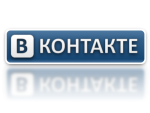 http://mggu-sh.ru/sites/default/files/chto-napisat-v-interesah-v-kontakte.png